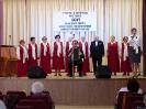 Коллектив Ростовско-Ленинской МО ВОС