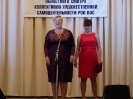 Нестеренко Татьяна (Миллеровская МО)