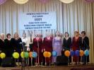 Коллектив Новочеркасской МО ВОС
