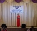 Мясищева Ирина диплом ЛАУРЕАТ (Азовский филиал ООО